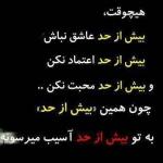 bishazhad_n.jpg