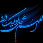 ymahdi.png