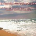 0.171392001369314694_pixnaz_ir.jpg