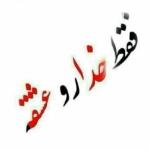 thumb_HamMihan-201515381218493522531434005127.8997.jpg