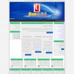 Firefox_Screenshot_2015-07-30T14-37-20.961Z.png