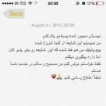 photo_2015-08-31_14-00-43.jpg