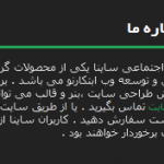 Firefox_Screenshot_2015-11-10T10-19-00.284Z.png