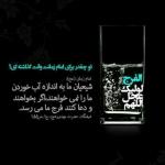 IMG_20151221_224323.jpg
