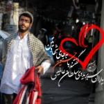 شهید-علی-خلیلی-1024x764.jpg