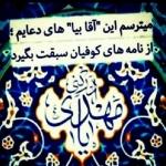 thumb_HamMihan-20152209639816906171458557542.222.jpg