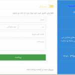 Firefox_Screenshot_2016-05-15T14-50-26.052Z.png
