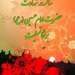 shehadat001.jpg