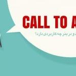 دکمه-فراخوان-call-to-action.jpg