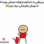 1503567179414389_thumb.jpg