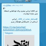 Screenshot_۲۰۱۸-۰۴-۱۲-۱۴-۴۹-۰۹.png