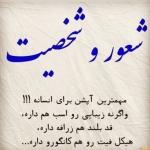 thumb_HamMihan-201832750512236990611535187620.673.jpeg