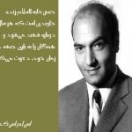 matn-va-jomlat-Dr_Ali_Shariati-o94.jpg