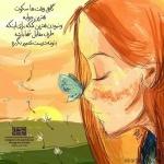 95_abartazeha_ir-1069.jpg