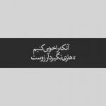khengoolestan_image_belghayes_2018-02-23_19_14_35.jpg
