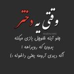 عکس-عاشقانه-2018-86.jpg