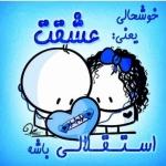 thumb_HamMihan-2018726865541037881544647303.2721.jpeg