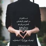 romantic_154-cafepix.ir_.jpg