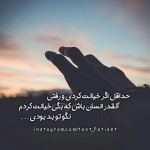 2017-09-06_15-52-23_705047-aysam.ir_.jpg
