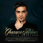 alireza-roozegar-gharare-akhar-2019-01-03-19-09-16.jpg