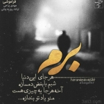 new-taraneh-graphy-7.jpg