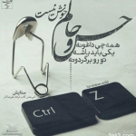 new-taraneh-graphy-8.jpg