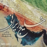 new-taraneh-graphy-15.jpg