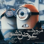 new-taraneh-graphy-17.jpg