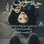 new-taraneh-graphy-18.jpg