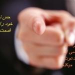1488971094695351_large.jpg