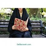 عکس-دختر-چادری-39.jpg