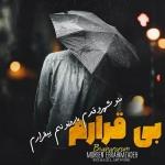 mohsen-ebrahimzade-10-500x500.jpg