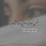 mohsen-ebrahimzade-3.jpg
