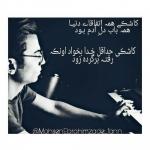 mohsen-ebrahimzade-12-500x500.jpg