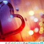 postal_Funjoo_IR_Love-0.jpg