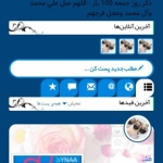Screenshot_۲۰۱۹۰۴۲۶-۲۰۰۰۰۴_Samsung Internet.jpg