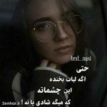 عکس-نوشته-غمگین-پروفایل-11.jpg