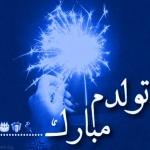 314456570-talab-org.jpg