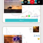 Screenshot_۲۰۲۰۰۹۱۵-۱۰۱۱۱۶.png