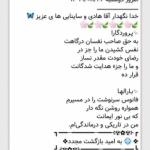 Screenshot_۲۰۲۰۱۱۱۶-۰۷۰۴۲۱_Firefox.jpg