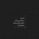 1359116190-talab-org.jpg