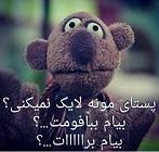 -ببافمت-