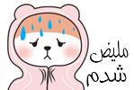 -مریض-