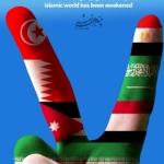 بیداری_اسلامی۱.jpg