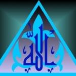 ya allh (61).JPG