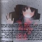 girl-mahstan-love-5.jpg