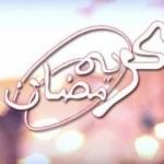 إمساكية-شهر-رمضان-الكريم-ومواعيد-الصلاة-والسحور-والإفطار-2015-700x300.jpg